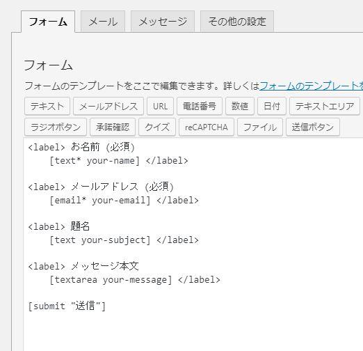 デフォルトのソースコード